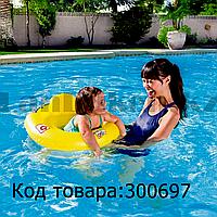 """Надувной детский круг с сидением и спинкой для плавания Bestway (27"""" 69 см) 32027 двухкамерный, желтый"""