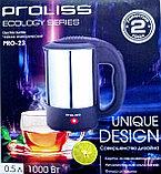 Электрический чайник - кружка Proliss, фото 2