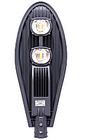 Светильник светодиодный уличный 100 W