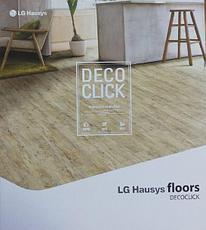 Дизайнерская виниловая ПВХ плитка LG Hausys