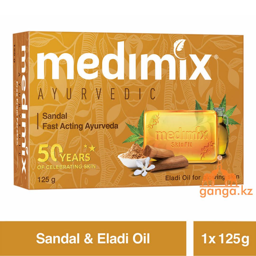 Мыло с Сандалом (Sandal MEDIMIX), 125 гр
