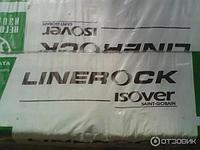 Минеральная плита linerock П-75 1000х600х50 (4,8м2=0,24м3) 8 шт/уп тел. whats ap: +7 701 100 08 59