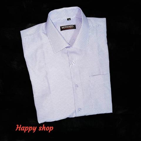 Мужская рубашка белая в полоску