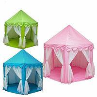 Палатка - шатер детская