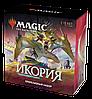 МТГ Пререлизный набор «Икория» (русский)