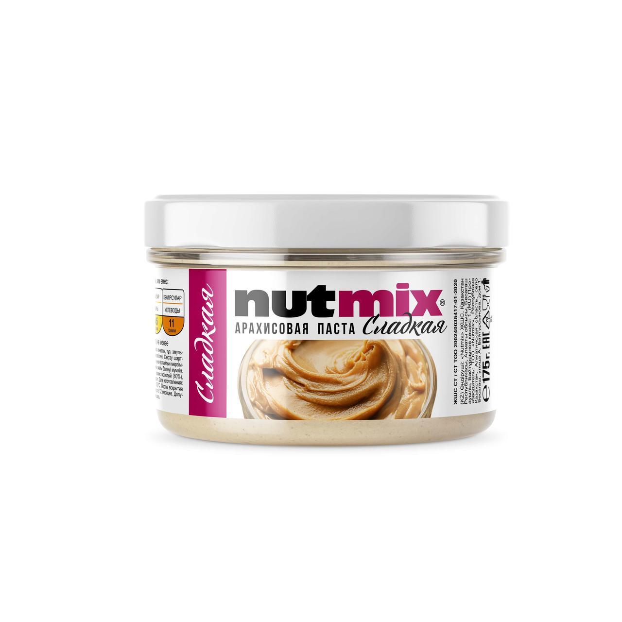 Арахисовая паста NutMix сладкая 175 гр.