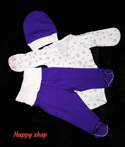 Детский костюм-тройка синий с шапочкой