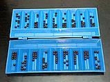Тогыз кумалак (тогызкумалак) (43х30). Тоғызқұмалақ, фото 2