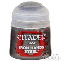 """ВАРХАММЕР АКСЕССУАРЫ: Краска """"База: сталь железных рук"""" IRON HANDS STEEL (12ML)"""