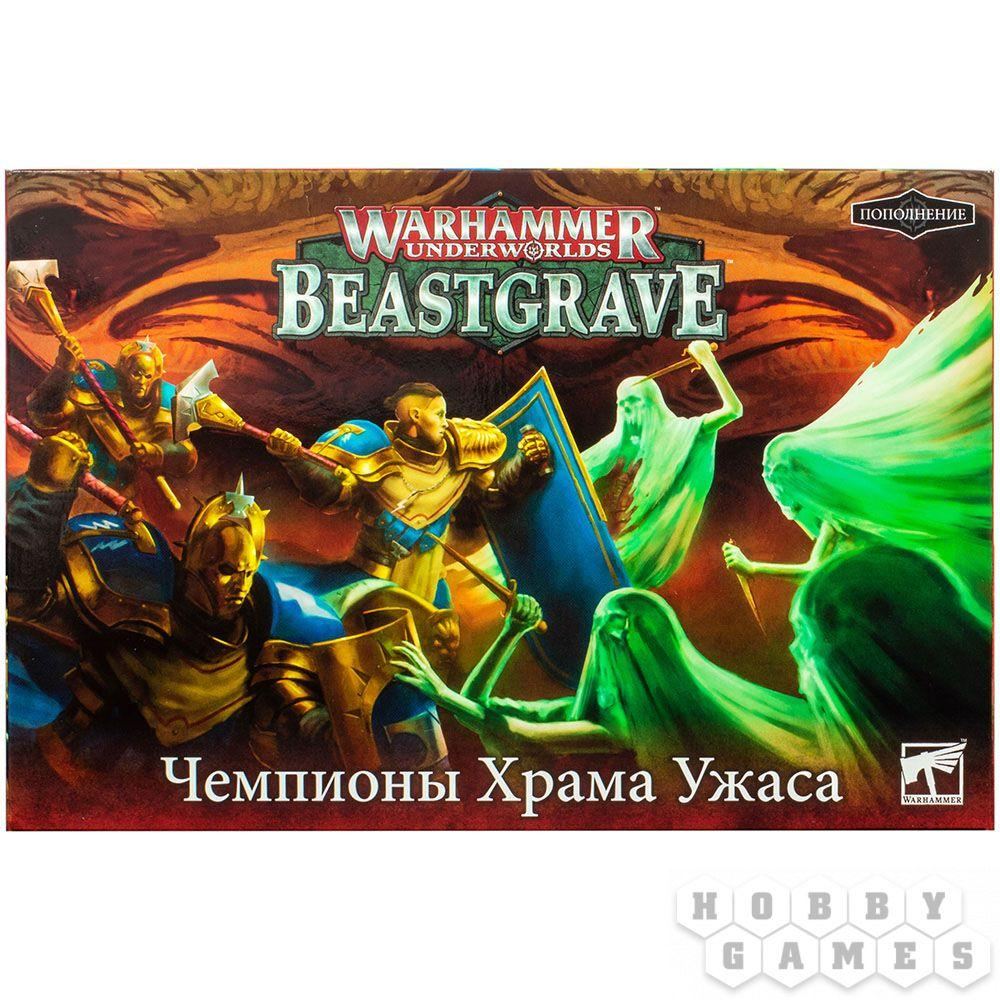"Чемпионы Дредфейна"" WHU: Champions of Dreadfane (RUS)"