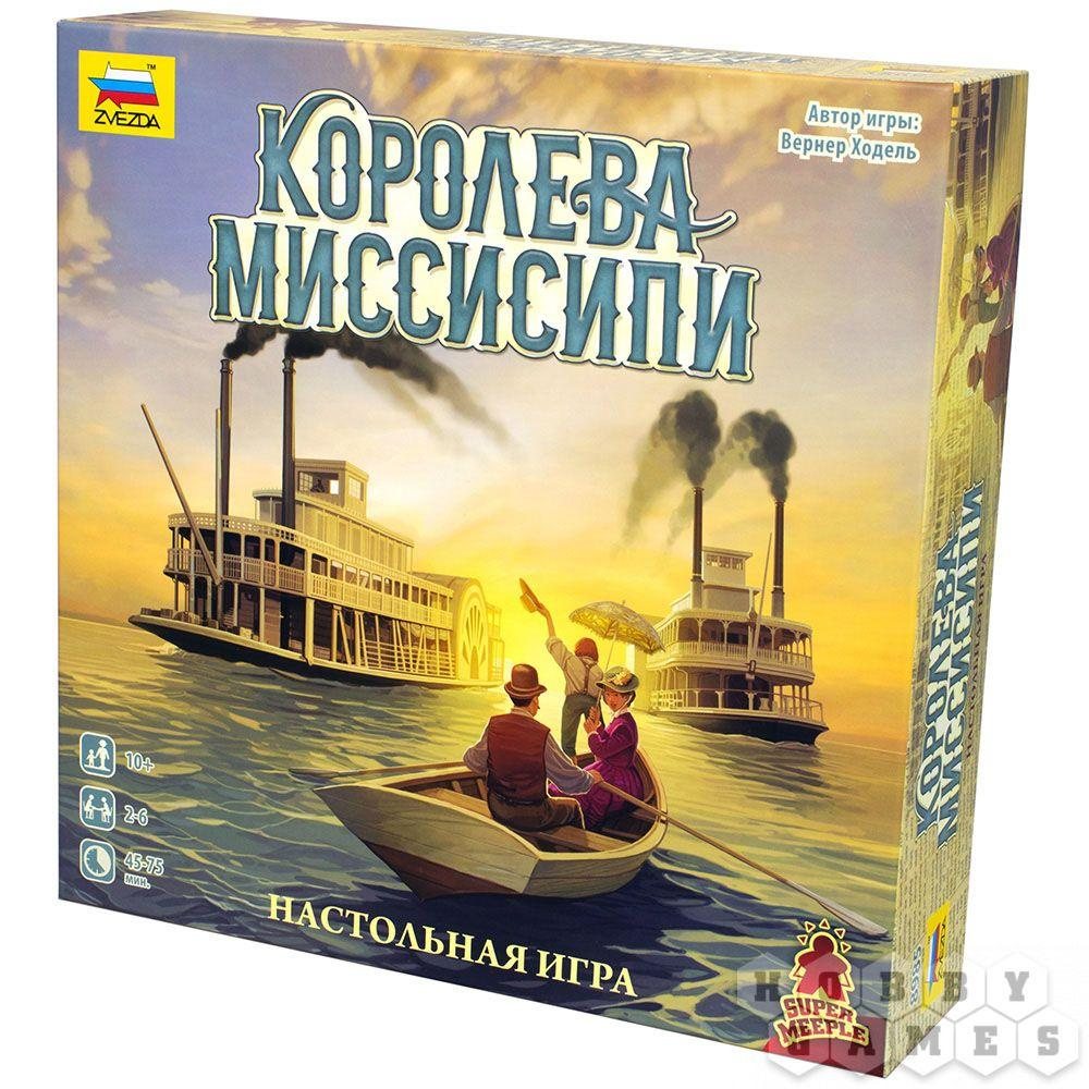 Настольная игра: Королева Миссиссипи