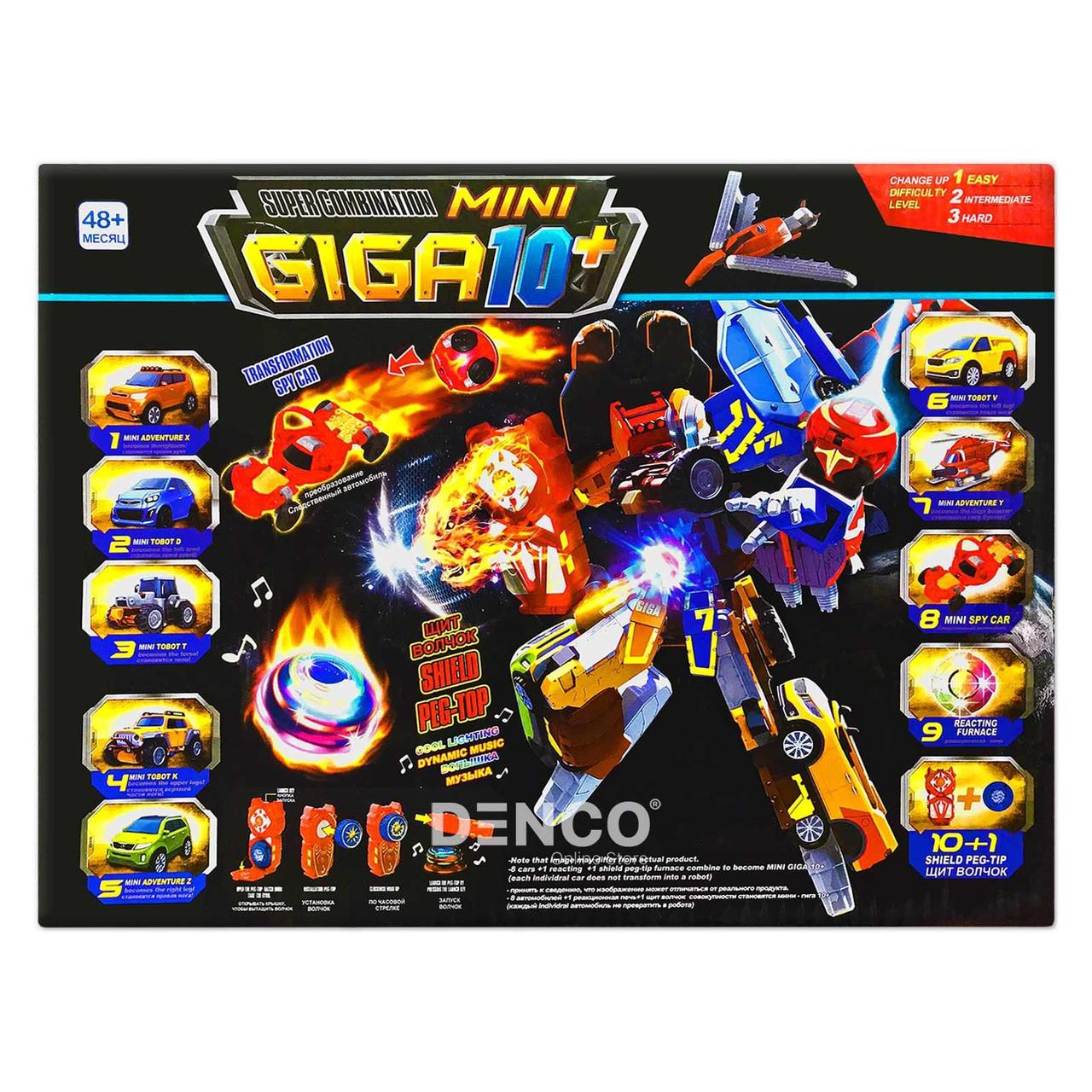 "Робот трансформер ""Mini Giga 10"""