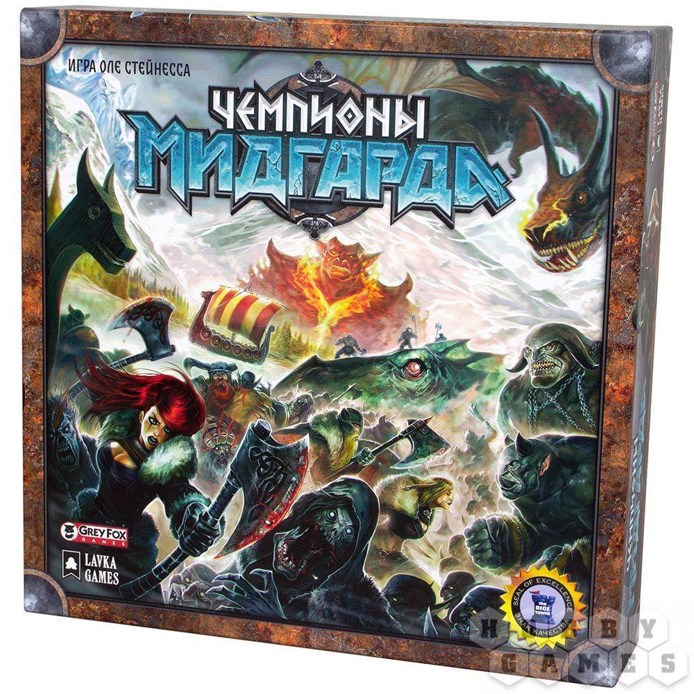 Настольная игра: Чемпионы Мидгарда
