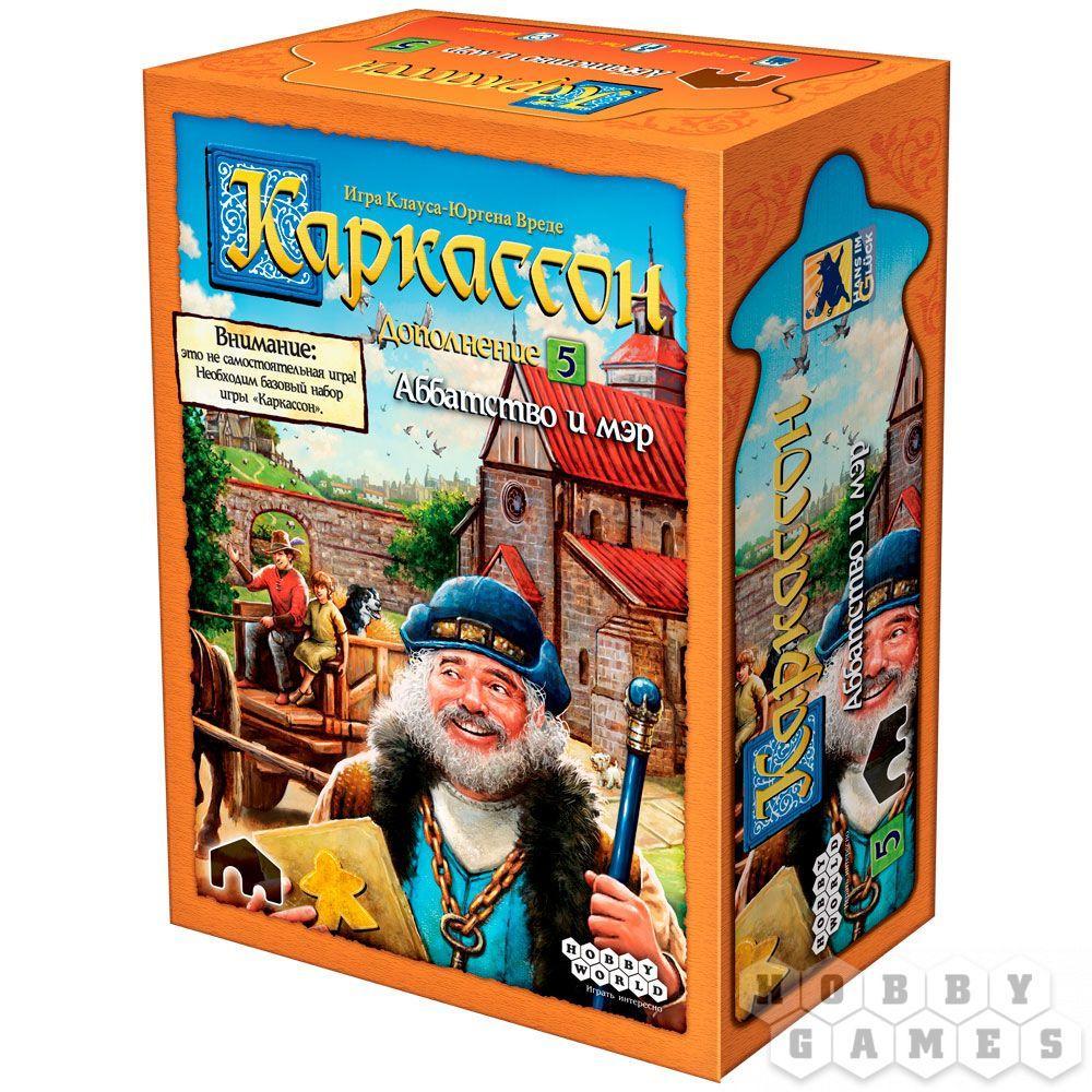 Настольная игра: Каркассон: Аббатство и мэр