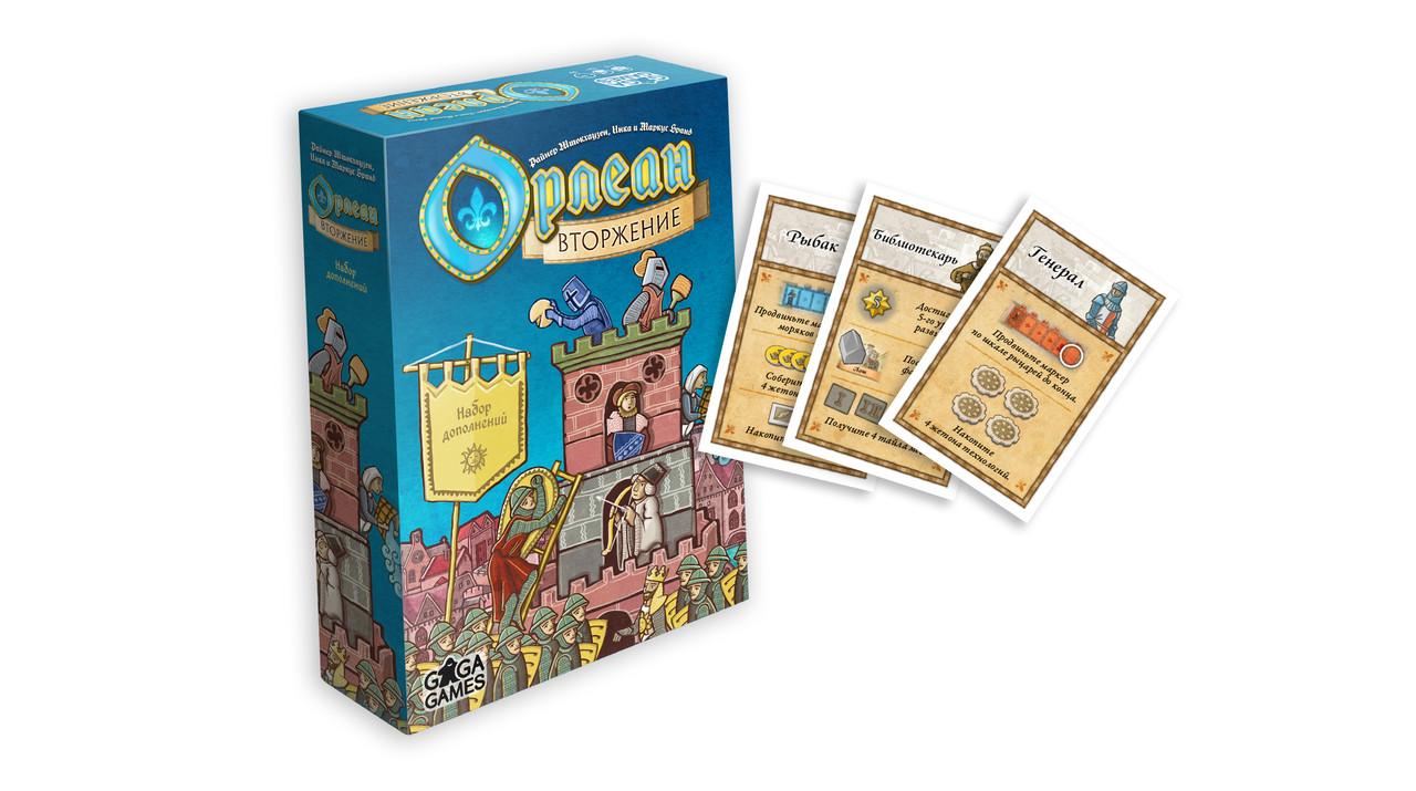 Настольная игра Орлеан. Вторжение