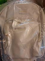 Рюкзак для мам Dearest кожа