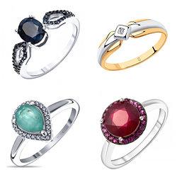 Кольца с драгоценными камнями из серебра