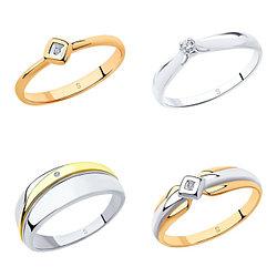 Кольца из серебра с бриллиантами