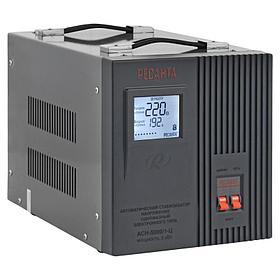 Стабилизатор ACH-5000/1-Ц