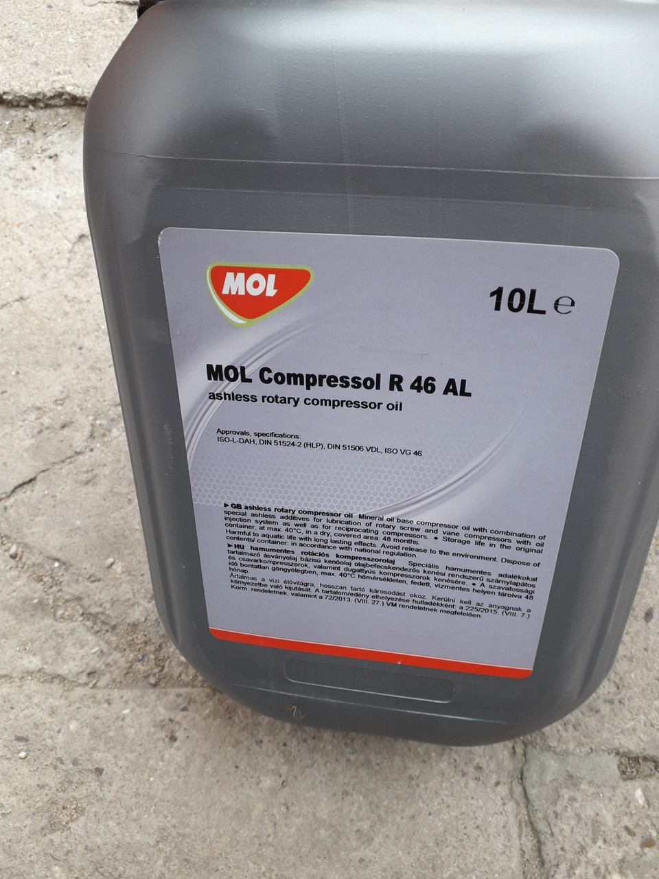 MOL Compressol R 46 AL Компрессорное масло