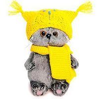 Мягкая игрушка 'Басик Бэби' в шапке-сова и шарфе, 20 см