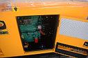 Дизель-генератор PCA POWER PRD-41 ECO-T, фото 3