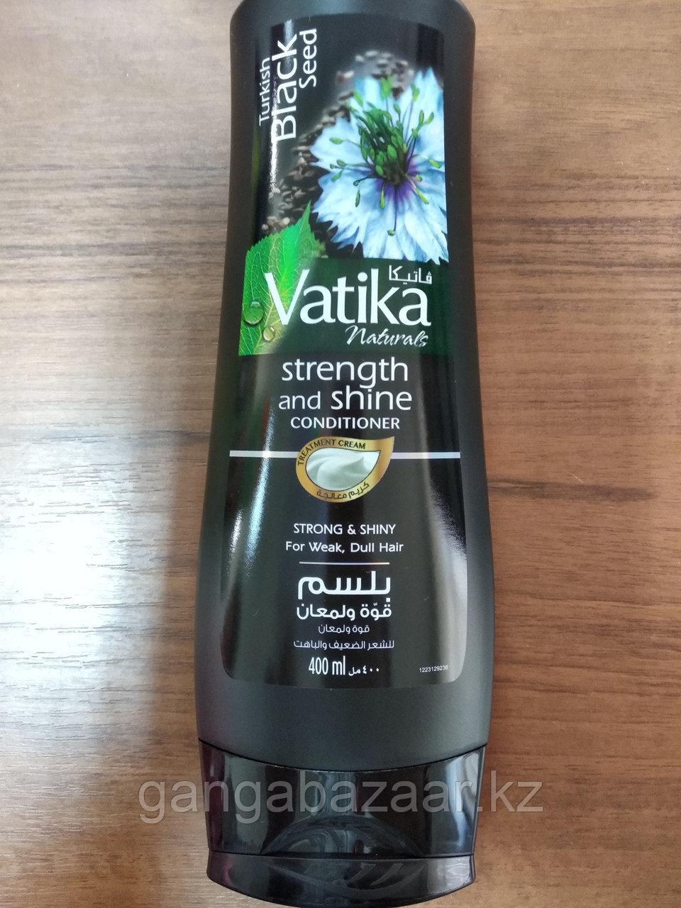 """Кондиционер """"Сила и блеск волос""""с черным тмином, Ватика (Strength&Shine Conditioner Vatika), 400 мл"""