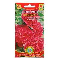 Семена цветов Шток-роза 'Ньюпорт', Дв., 12 шт (комплект из 10 шт.)