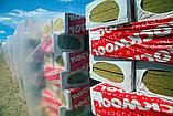 Базальтовая плита П-(45/90) ROCKWOOL Венти БАТТС Д 1000x600x100 тел.whats ap: +7 701 100 08 59, фото 2