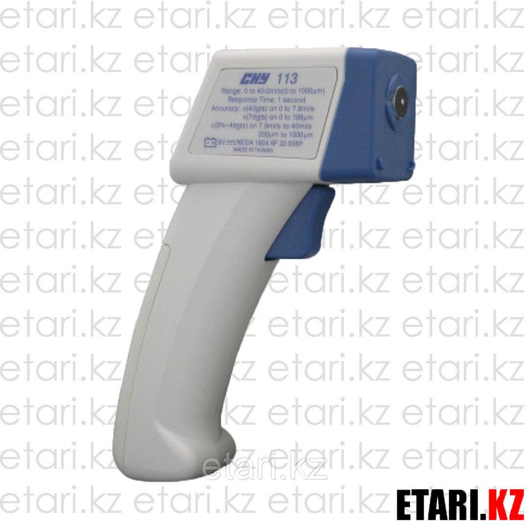 ETARI CHY-113