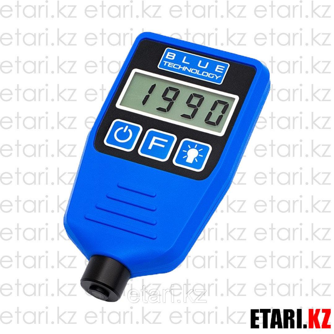 Blue Technology DX-13-AL