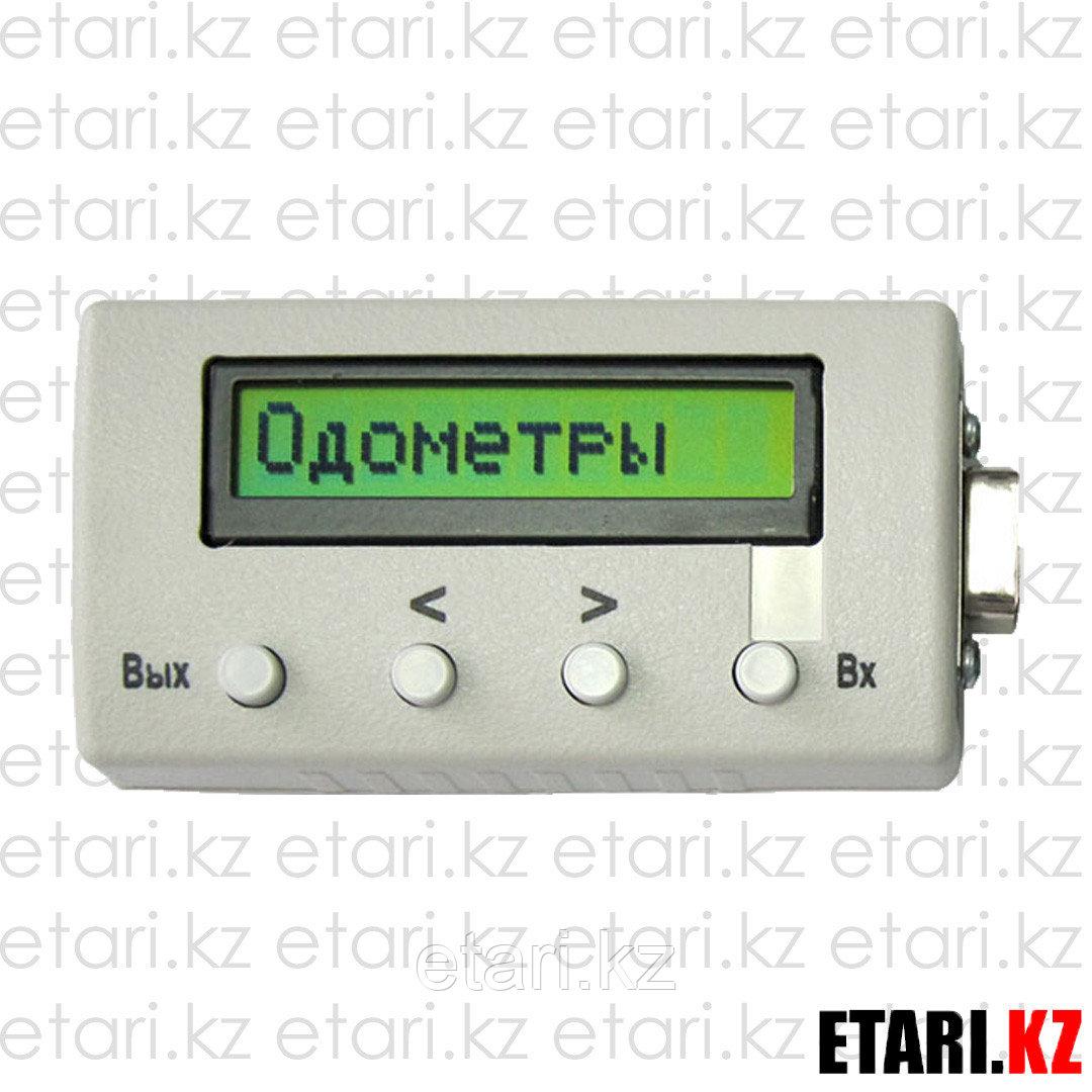 Аппарат для коррекции пробега Model ПО-5