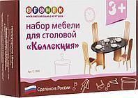 """ОГОНЁК  Набор мебели для столовой """"Коллекция"""""""