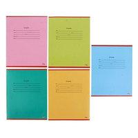 Тетрадь 18 листoв клетка 'Школьная классика клетка', обложка картон хромэрзац, 5 видов МИКС (комплект из 15 шт.)