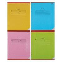 Тетрадь 12 листов крупная клетка 'Школьная классика' обложка картон хромэрзац, 5 видов (комплект из 25 шт.)