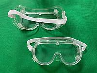 Противочумные защитные очки Kazat2817 ОПТОМ, фото 1