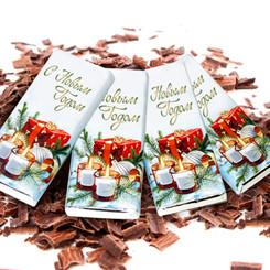 Шоколад 60 гр. с фирменной символикой