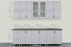 Комплект мебели для кухни Прованс 2600, Белый, СВ Мебель(Россия), фото 2