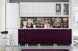 Комплект мебели для кухни Волна 2600, Белый/Баклажан, СВ Мебель(Россия)