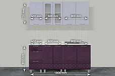 Волна Белый глянец/Баклажан(720) 1,8 м., Кухонный КОМПЛЕКТ, СВ Мебель, фото 3