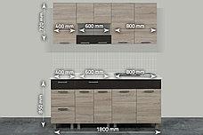 Комплект мебели для кухни Арабика 1800, Дуб Сонома, СВ Мебель(Россия), фото 2