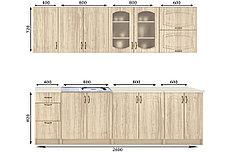 Комплект мебели для кухни Паула 2600, Береза, MEBEL SERVICE(Украина), фото 2