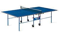 Теннисный стол START LINE OLYMPIC с сеткой, Бесплатная доставка по городу