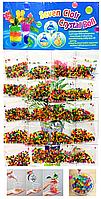 Растушки Орбизы (планшет)
