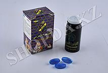 Арабская виагра средство для повышения потенции, банка 6000 мг*10 капсул