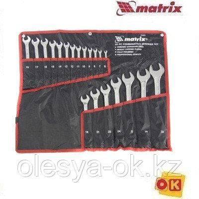 Набор ключей комбинированных, 6-32 мм, 20 шт,  MATRIX.15441, фото 2