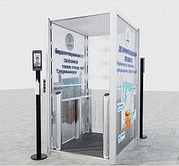 «Дезинфицирующий портал – DPv2019-01» с термо-сенсером, тоннель с тепловизором