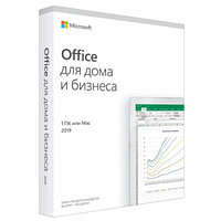 Microsoft Office Home and Business 2019 офисный пакет (T5D-03362)