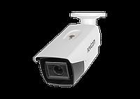 STAR 28 1080p, уличная всепогодная видеокамера 4 в 1 с EXIR подсветкой и моторизированным объективом