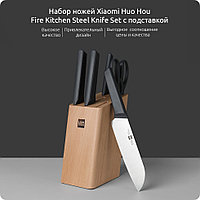 Набор ножей Xiaomi Huo Hou Fire Kitchen Steel Knife Set с подставкой (6 предметов), фото 1